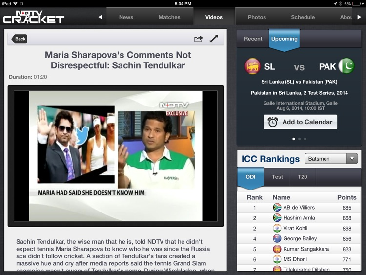 NDTV Cricket for iPad screenshot-3