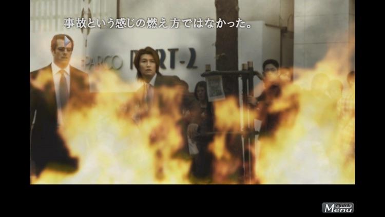 428 ~封鎖された渋谷で~