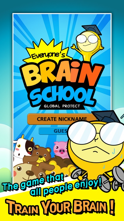 Everyone's BrainSchool