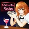 カクテルバーレシピ 8ooo+ CocktailApp!