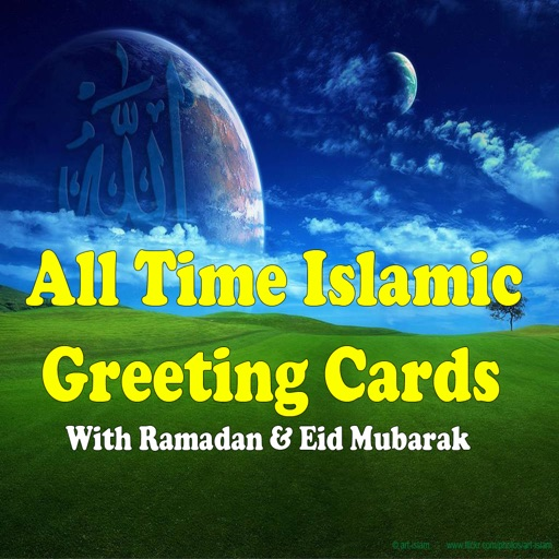 All Time Islamic Greeting Cards.Customising and Sending eCards with Islamic Teachings