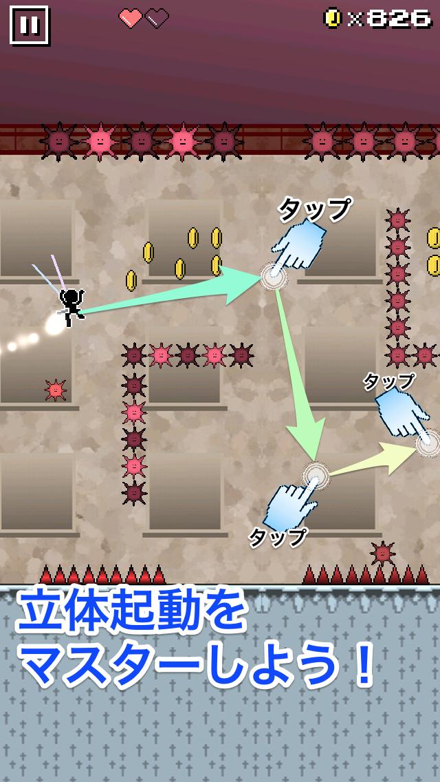 進撃のコイン ScreenShot1