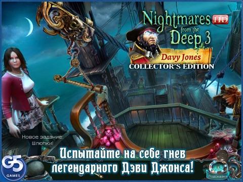 Кошмары из глубин: Дэви Джонс, Коллекционное издание HD (Полная версия) на iPad