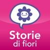 Favole per bambini (AppStore Link)