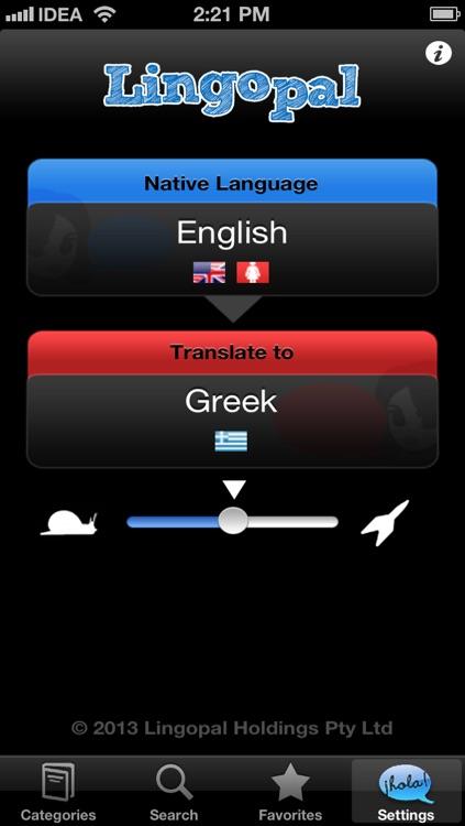 Lingopal Greek LITE - talking phrasebook