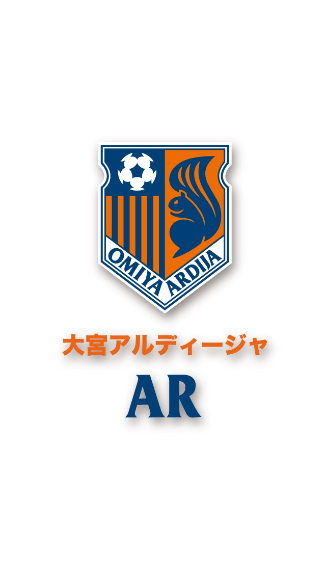 OMIYA ARDIJA ARのスクリーンショット1
