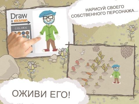 Draw a Stickman: EPIC HD Free для iPad