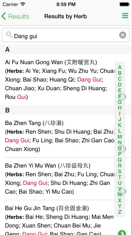 TCM Herbal Formula Library screenshot-4