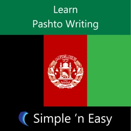 Learn Pashto Writing by WAGmob