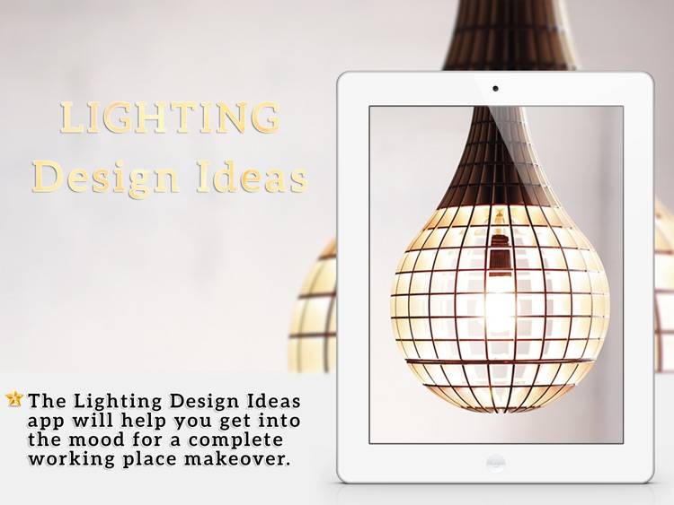 Lighting - Interior Design Ideas for iPad