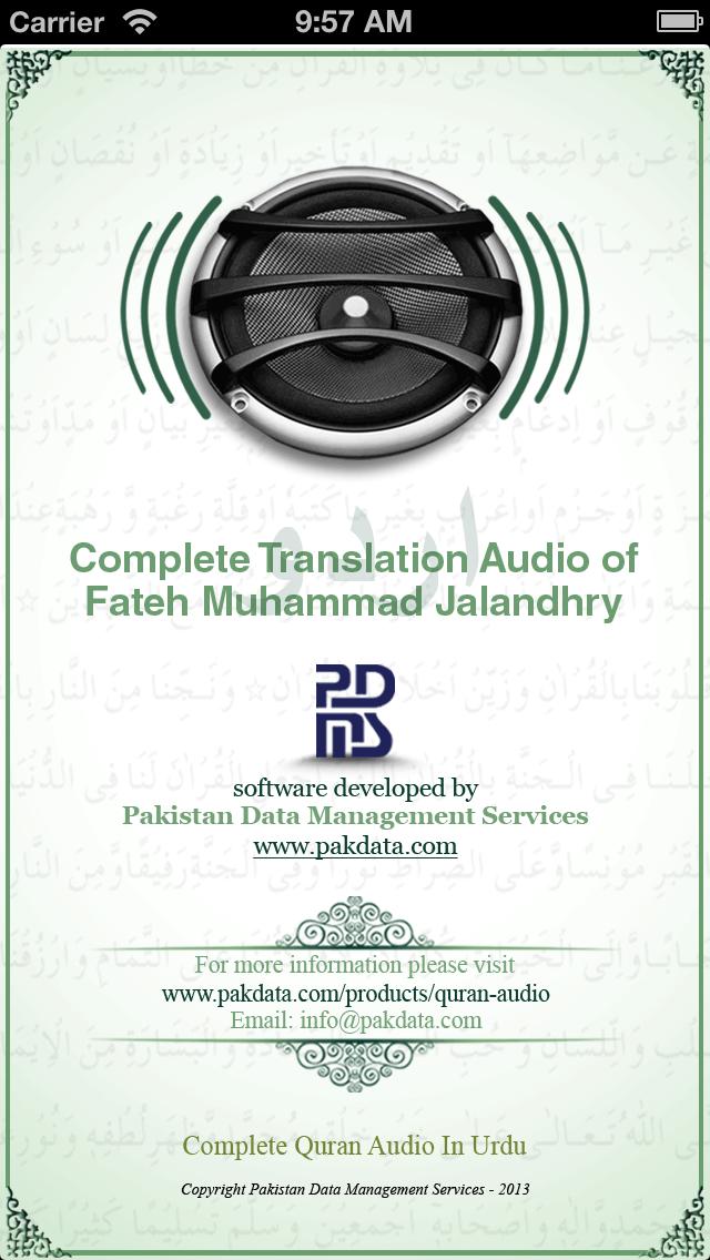 Quran Audio - Urdu Translation by Fateh Jalandhry screenshot one