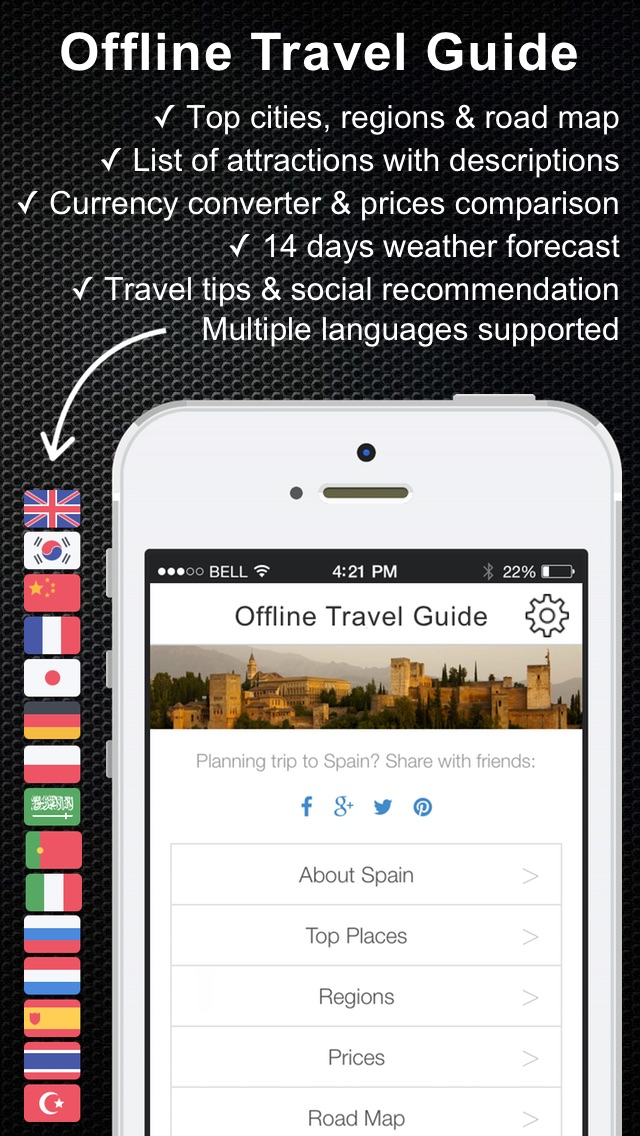Kroatië Offline reisgids & kaart. Stadstours: Dubrovnik,Hvar,Istrië,Zagreb Screenshot