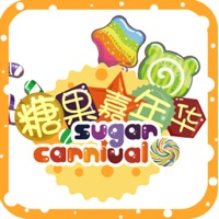 Codes for Sugar Carnival - crush and pop the  candy Hack