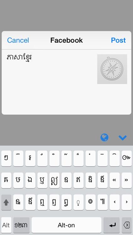 Khmer Keys screenshot-3