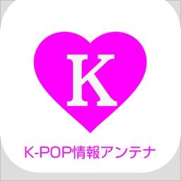 K-POP LOVE!~ 韓流エンタメ情報まとめアプリ