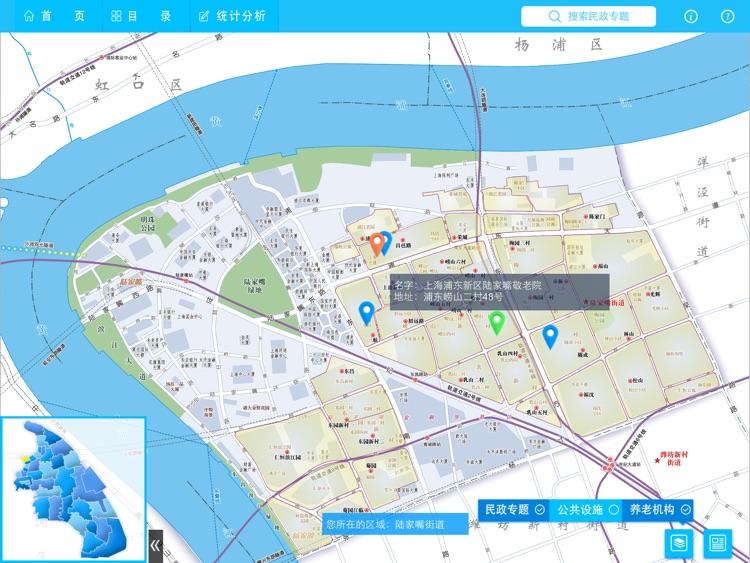 浦东新区行政区划地图