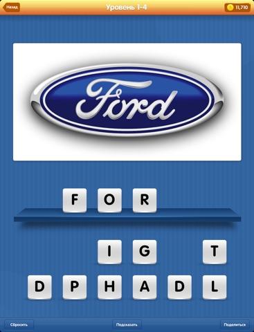 Угадай Авто - множество брендов автомобилей в одном приложении для iPad