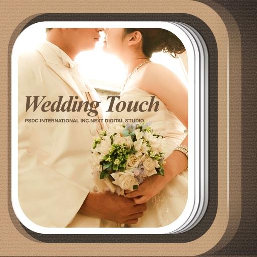 Bride HD