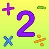 Kids Math Fun — Second Grade - iPhoneアプリ