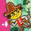 ジャックと豆の木  - Pink Paw Books インタラクティブ名作童話シリーズ