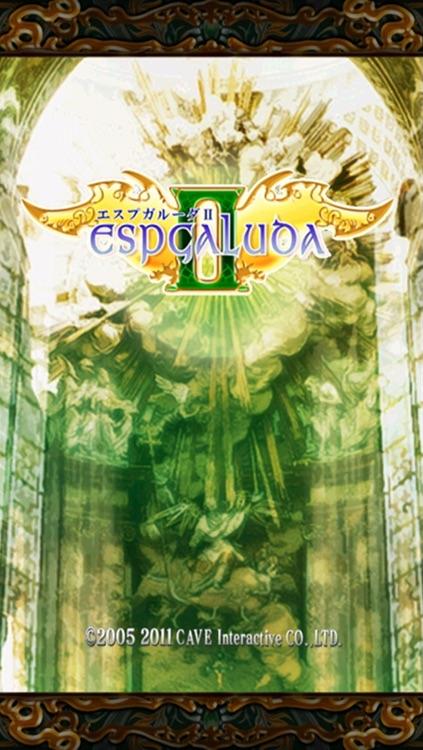 ESPGALUDA II HD