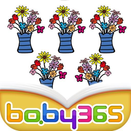 十个十个地数-有声绘本-baby365