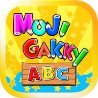 Codes for MojigakkyABC for Kids Alphabet Hack