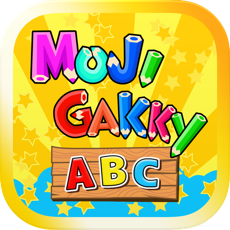 Activities of MojigakkyABC for Kids Alphabet