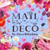 MAIL DECO by DecoRanking