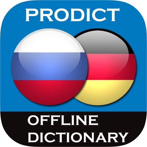 Русско  Немецкий Офлайн Словарь + Онлайн Переводчик