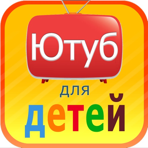 Russian Cartoons for kids - Video from Youtube
