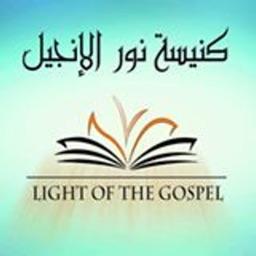 Light of the Gospel