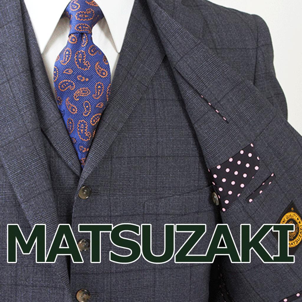 紳士服松崎】シャツやスーツ、紳士服のオーダー専門店」 - iPhone ...