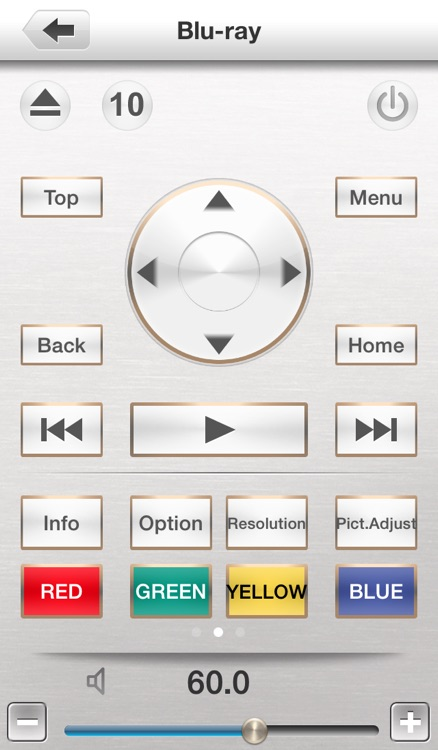 Marantz Remote App screenshot-4