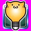 電球ねこアイコン