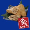 食のみやこ鳥取県 鳥取郷土料理 「いただき」