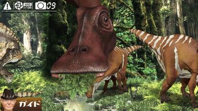 うごく図鑑!恐竜ランドのおすすめ画像1