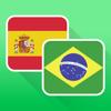 Libro de Frases con Voz del Español al Portugues Brasileño por el Traductor Odyssey