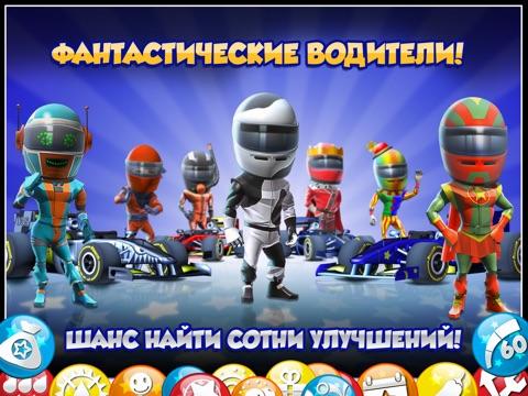 Скачать игру F1 Race Stars™