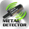 a Metal Detector - iPhoneアプリ