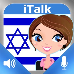 iTalk Hebrew: Conversation guide - Learn to speak a language with audio phrasebook, vocabulary expressions, grammar exercises and tests for english speakers HD