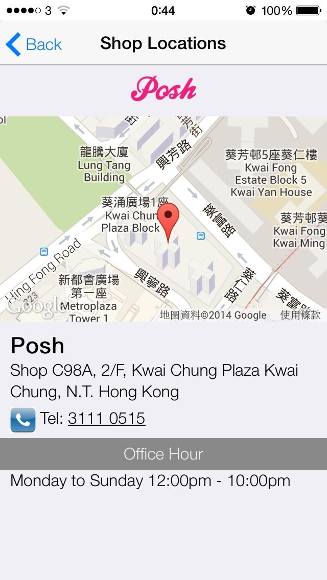 PoshHK屏幕截圖2