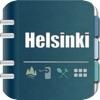 ヘルシンキガイド - iPhoneアプリ
