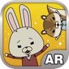 紙兎ロペARカメラ - iPhoneアプリ