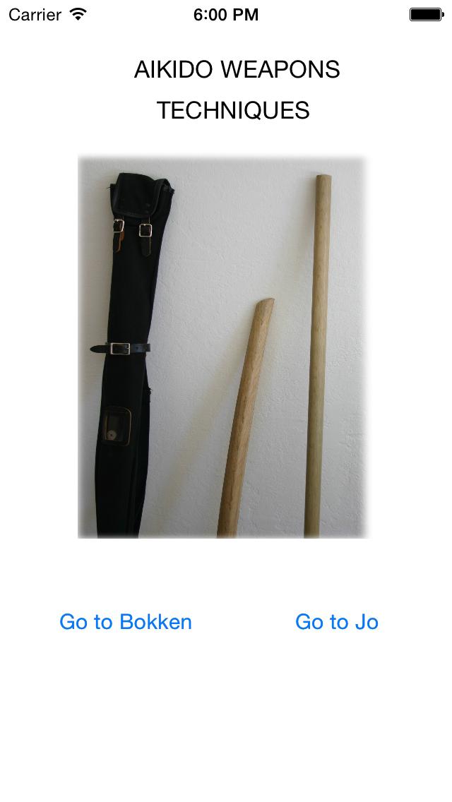 Aikido Weaponのおすすめ画像1
