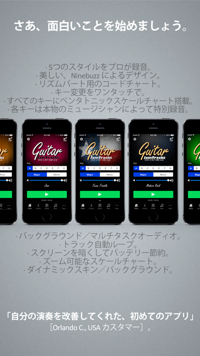 Guitar Jam Tracks - Scale Trainer & Practice Buddyのおすすめ画像5