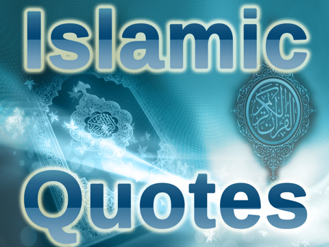 islam duas and quotes islamic apps series quotes from