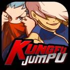 カンフージャンプ ( Kung Fu Jumpu ) icon