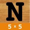 数字のパズル 5X5 - 無料ゲーム - iPadアプリ