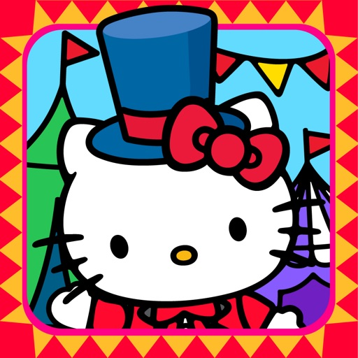 Hello Kitty Carnival